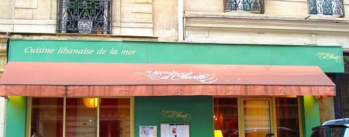avis-la-branche-dolivier-restaurant