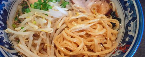 restaurant-japonais-pas-cher