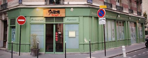Yanasé (Paris 15ème)